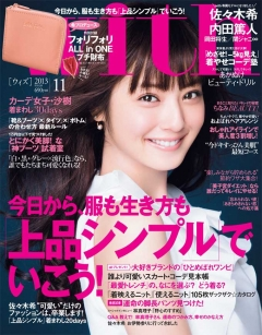 With  11月号
